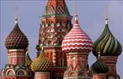 מוסקבה, רוסיה