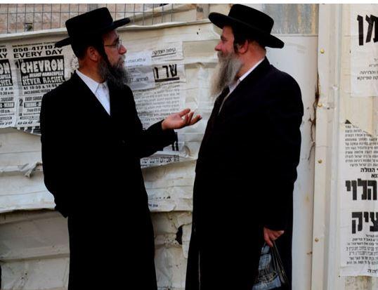 חייהם של החרדים בירושלים - סיור בשכונות חרדיות בירושלים