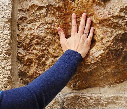 ירושלים של כולם - שלוש הדתות בעיר העתיקה
