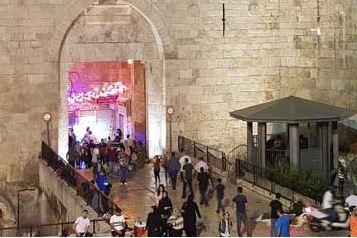 אהלן רמאדן - ירושלים