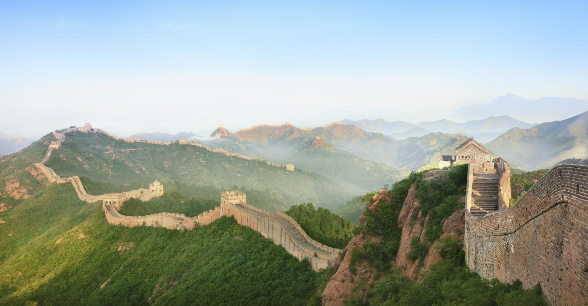 סין מקיף כולל הונג קונג