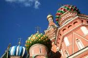 מוסקבה - קסם ומסתורין