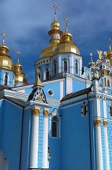 אוקראינה - תרבות, נופים ומורשת