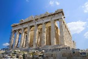 מסורת - יוון צפון הפלופונס -טיול משפחות