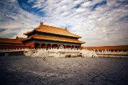 סין בייג`ין וסביבותיה 2020