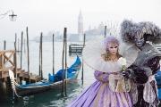 מסע אל שלושלת הקרנבלים של איטליה