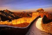 בייגינג שנגחאי וההר הצהוב