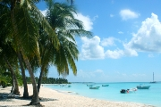 אל חופי הזהב של פונטה קאנה ברפובליקה הדומיניקנית כולל מדרד - DOM