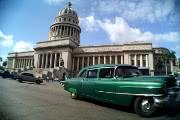 קובה-  פנינת הקריביים