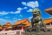 בייג`ינג לטייל וליהנות בעיר המסקרנת