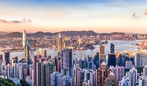 סין מאורגן 14 יום התחלה בהונג קונג