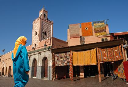 טיול מאורגן למרוקו 19.8| 11 ימים
