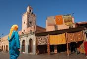 מרוקו  מסורת כולל הילולת עמרם בן דיוואן