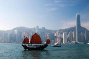 סין מאורגן 16 יום התחלה בהונג קונג