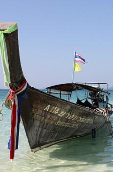חוויה תאילנדית למשפחות