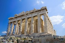 Acropolis  - אקרופוליס