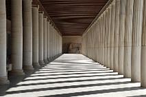 Ancient Agora - אגורה העתיקה