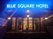 îìåï B.W. Blue Square