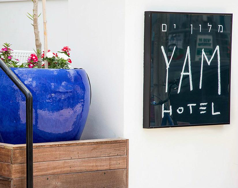 מלון ים -תל אביב