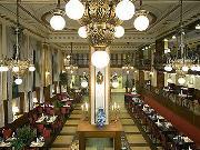 îìåï Novotel Budapest Centrum Hotel