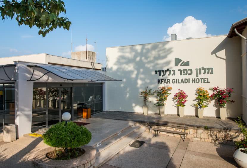 מלון כפר גלעדי - כפר גלעדי