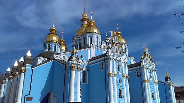 קייב - אוקראינה