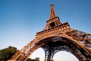 פריז - צרפת