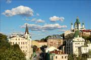קייב, אוקראינה